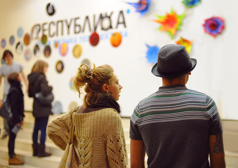 Выставка Пластмасса