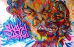 Граффити | Shaka | 05