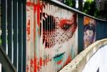 Стрит-арт | Zebrating