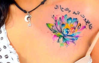 Сказочная акварельная татуировка