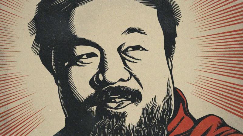 Ай Вэйвэй - бунтарь коммунистического Китая