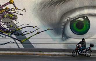 Двуликие Граффити Ino