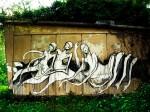 Граффити | Iemza | 04