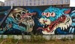 Граффити   Nychos   13