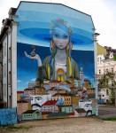 Граффити | Алексей Кислов | 10