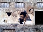 Граффити | Алексей Кислов | 13