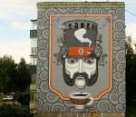 Граффити | Алексей Кислов | 07