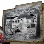 Граффити | Алексей Кислов | 09