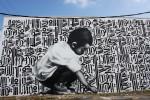 Граффити | Retna | 07