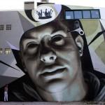 Граффити | iNO