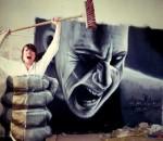 Граффити | Jeaze Oner | 02