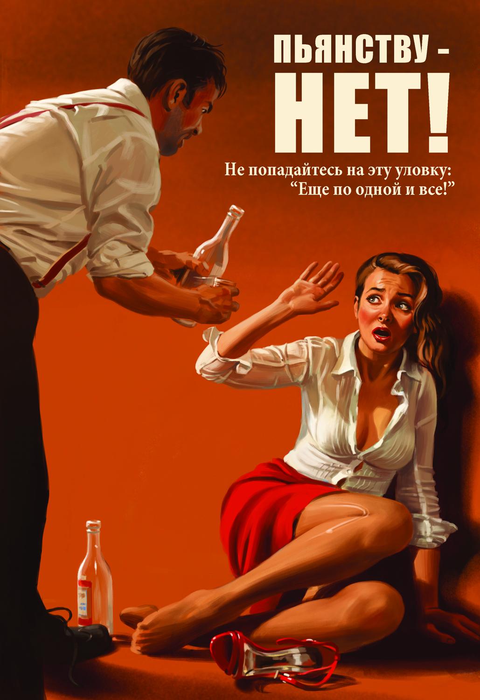 Смешные фото афиши плакаты