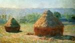 Живопись | Claude Monet | Стога Сена в Конце Лета. Утренний Эффект