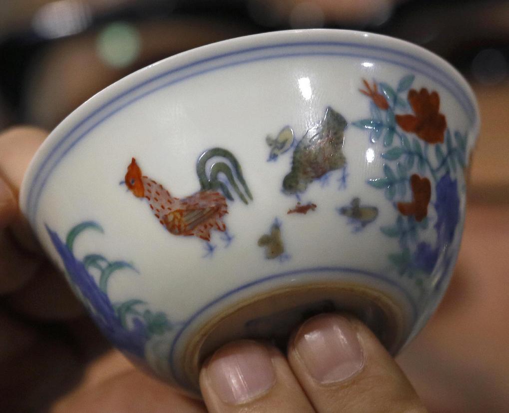Фарфоровая пиала династии Мин