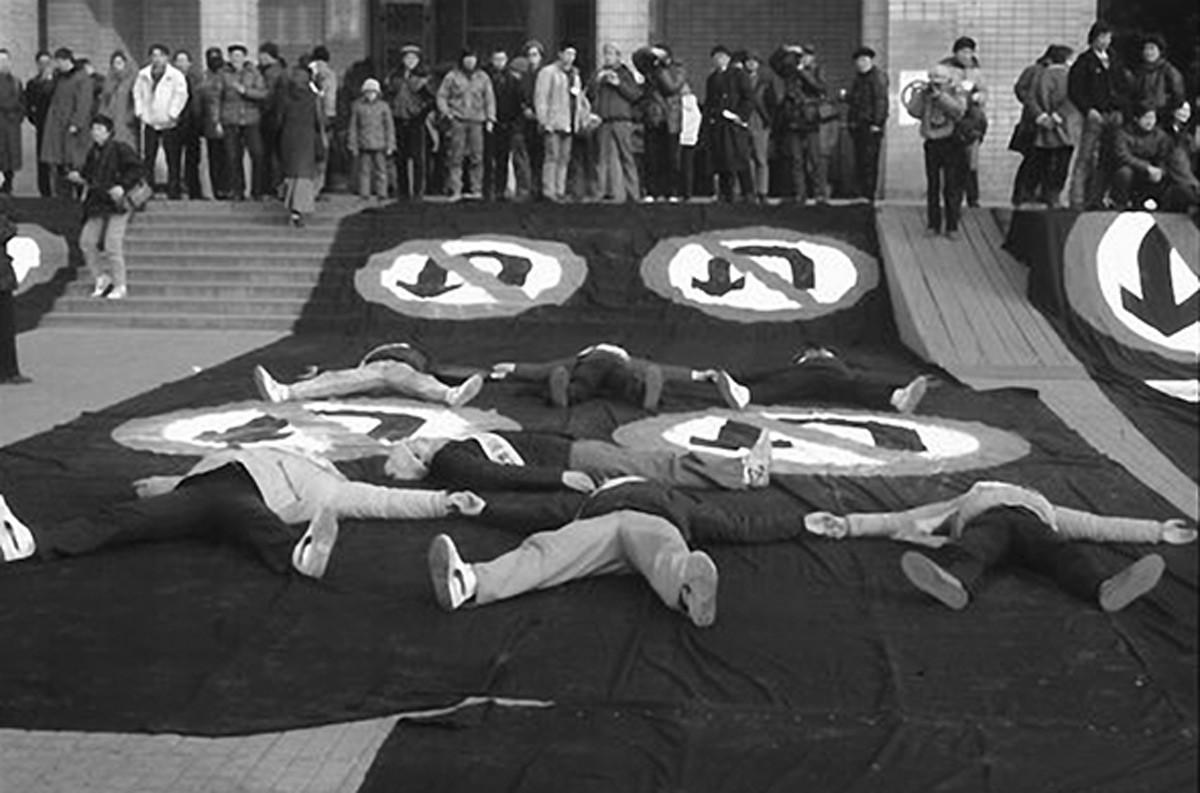 Выставка China/Avant-Garde