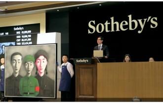 Современное Китайское Искусство: 30-Летний Путь От Социализма К Капитализму.  Часть 3