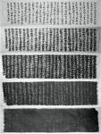 Творчество | Qiu Zhijie | 02