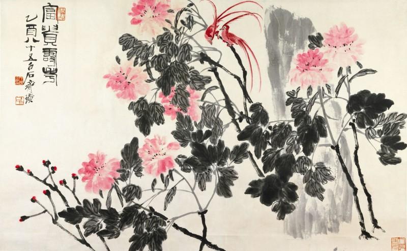 Ци Байши – самый успешный китайский художник