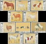 Живопись | Giuseppe Castiglione (Lang Shining) | Postage stamp | 01