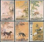 Живопись | Giuseppe Castiglione (Lang Shining) | Postage stamp | 04