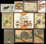 Живопись | Giuseppe Castiglione (Lang Shining) | Postage stamp | 06