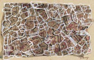 Мистические Картины Марка Тоби