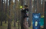 Репортаж | Forest Quest | © Елена Уколова | 07