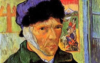 Зачем ван Гог отрезал себе ухо? Часть 3