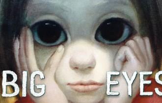 «Большие Глаза» Тима Бёртона