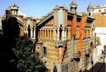 Архитектура | Антонио Гауди | Casa Vicens | 02
