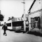 Фотография | Antanas Sutkus | 12