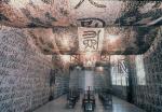 Инсталляция | Gu Wenda | 01