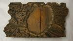 Творчество   William Morris   16