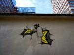 Граффити | Костя Август
