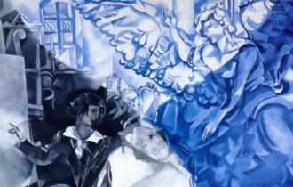 Полеты Над Городом Марка Шагала
