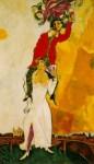 Живопись | Марк Шагал | Двойной портрет с бокалом вина, 1918
