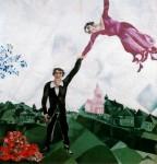 Живопись | Марк Шагал | Прогулка, 1918