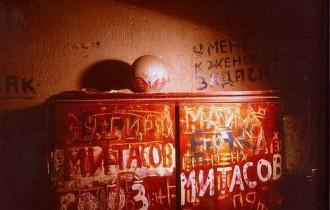 Странная графика Олега Митасова: сумасшествие или творчество?