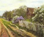 Живопись | Николай Мещерин | Пейзаж, 1905