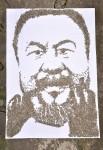 Творчество | Hong Yi | Ai Weiwei