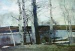 Живопись | Сергей Герасимов | Лед прошел, 1945