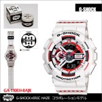Граффити | Haze | G-Shock GA-110EH-8A