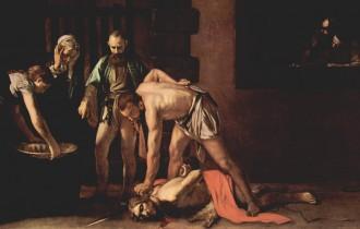 Быть Плохим.  Микеланджело Да Караваджо. Часть 4