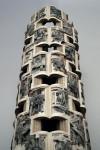 Скульптура | Брайан Деттмер | Library of American History, 2012
