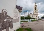 Стрит-арт | Владимир Овчинников