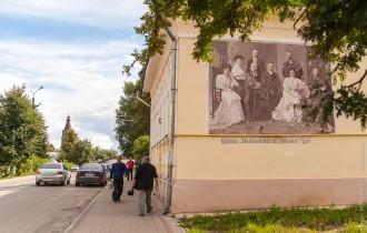 Боровские фрески         Владимира Овчинникова