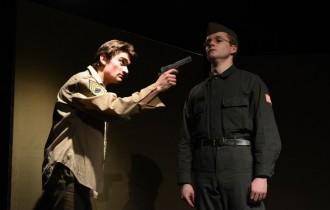 Внимательность И Театральное Искусство