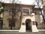 Архитектура | Фёдор Осипович Шехтель | Особняк Рябушинского