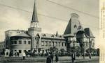 Архитектура | Фёдор Осипович Шехтель | Ярославский  Вокзал