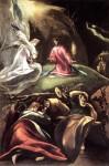 Живопись | Эль Греко | Моление О Чаше, 1608
